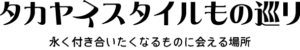 TAKAYASU STYLE